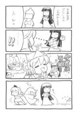 第二回最萌・ゆゆさま4コマ