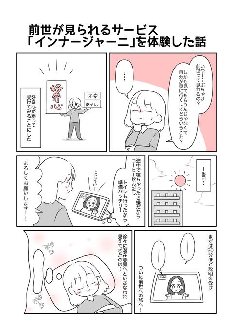 コミック4_出力_001