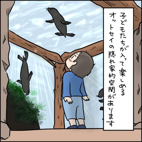 02_出力インスタ_001