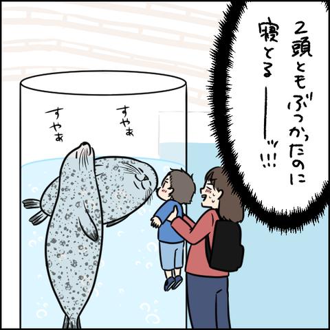 03_出力インスタ_004