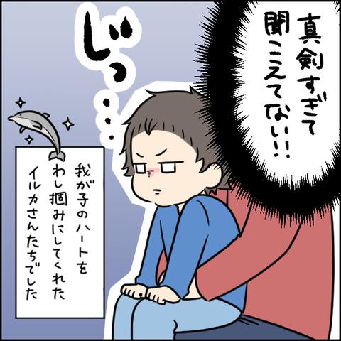 01_出力_004