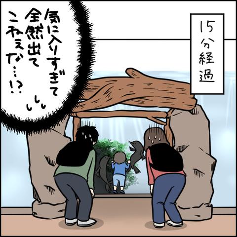 02_出力インスタ_004