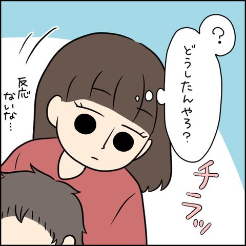 01_出力_003