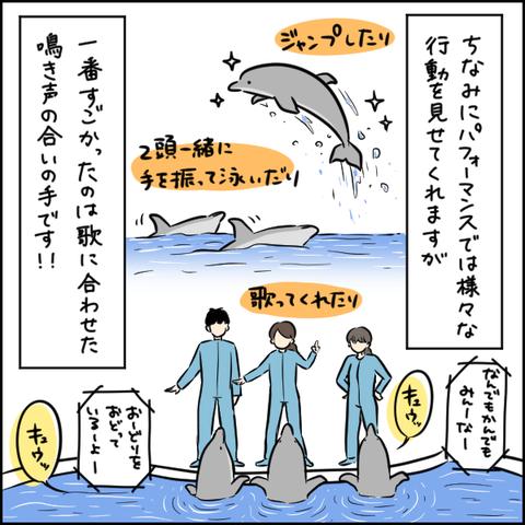 01_出力_005