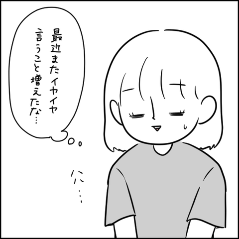 1249F236-C53F-4A11-AC72-60880D93798D