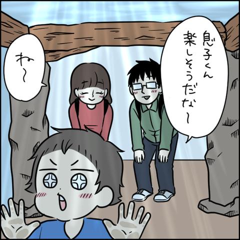 02_出力インスタ_002