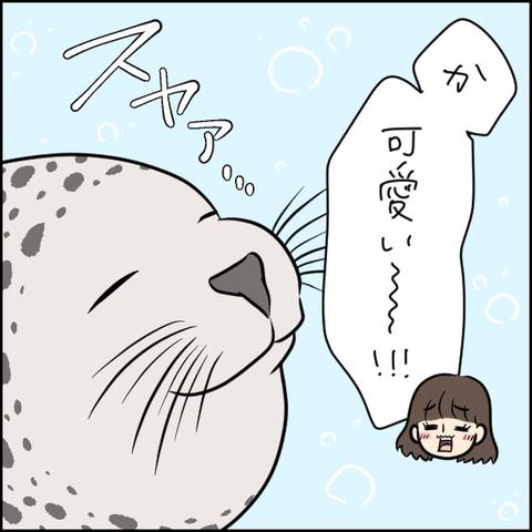 03_出力インスタ_001