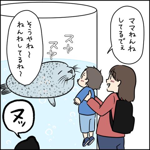 03_出力インスタ_002