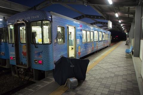 P9200132