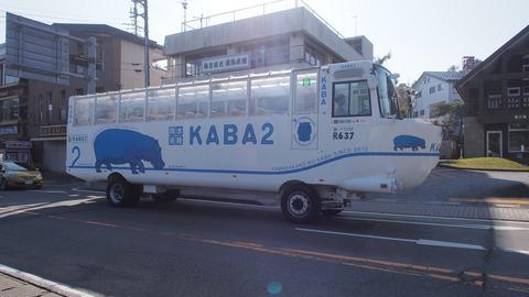 PA240001