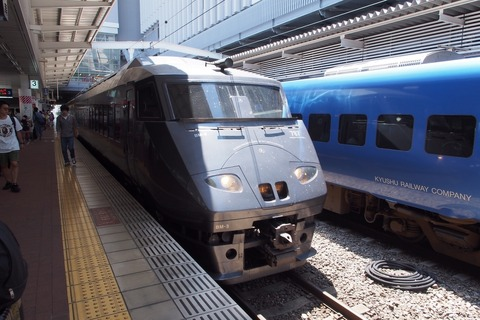 P8100016