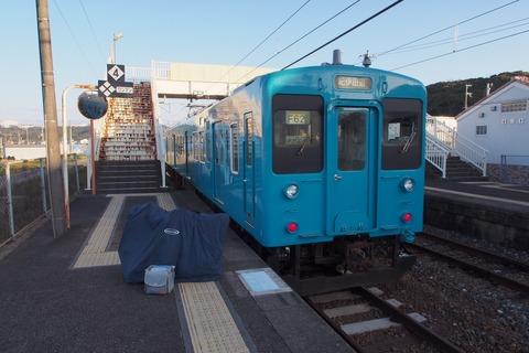 P3210011