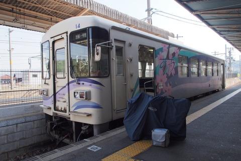 P5210002_4