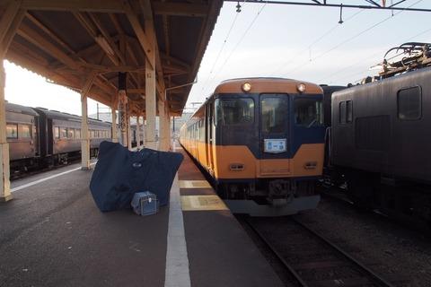 P3080010