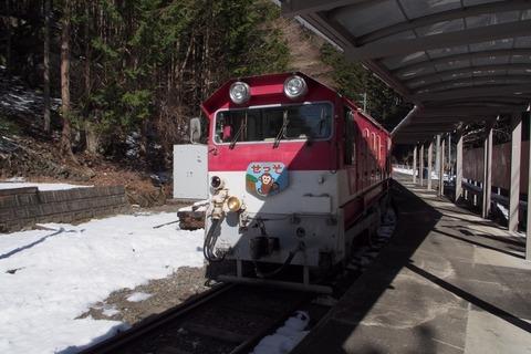 P3080115