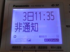 DSCN1853