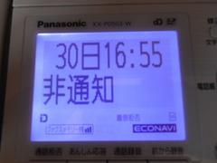 DSCN1855