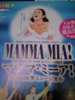 20101030mammamia