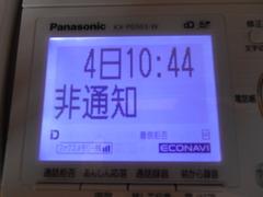 DSCN1852