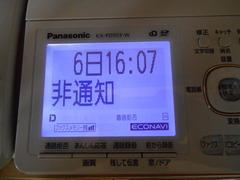 DSCN1850