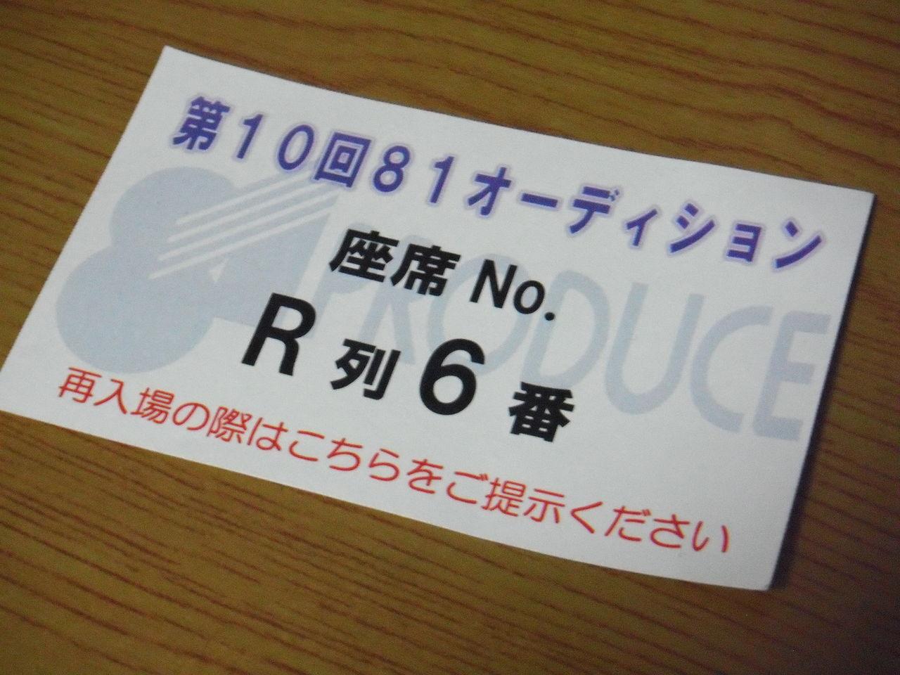 DSCF7447