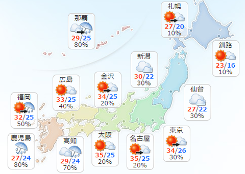 関東から近畿で厳しい暑さに 熱中症注意
