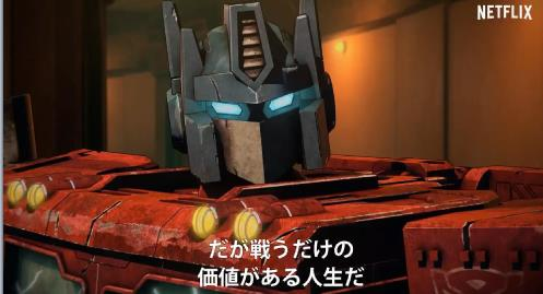 【トランスフォーマーの前日譚】「Transformers: War for Cybertron: Siege」、ネットフリックスのオリジナルアニメシリーズとして始動!