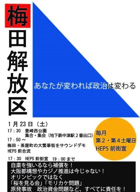 signal-2021-01-18-135854