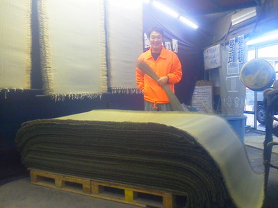 現在の製織した畳表