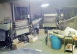 畳の加工2