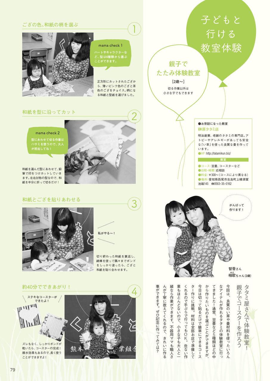 ☆ teniteo ☆の画像