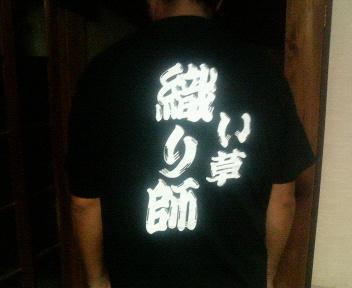 織り師Tシャツ