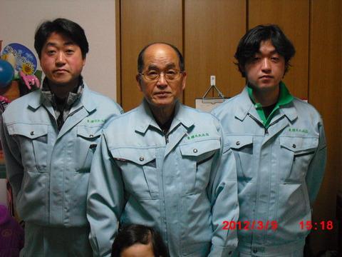 51東横様家族写真