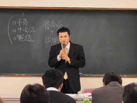 14渡沼様発表写真