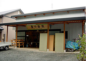61畳の藤原建物写真