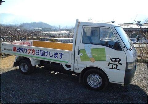 60堀田様車両写真