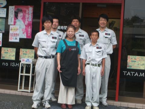 43石川さん家族写真