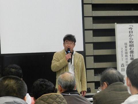 62藤原様発表写真