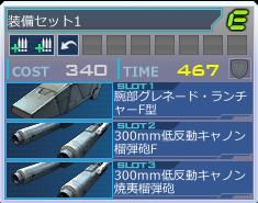 ss_20151226_220959a