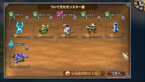 monpara_150627_02