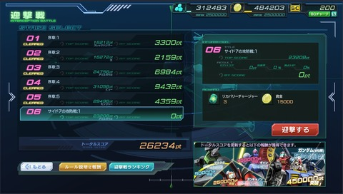 GDF_151010a