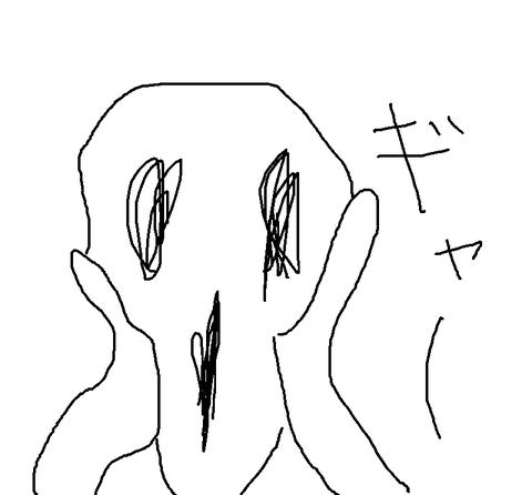 gasujiko4