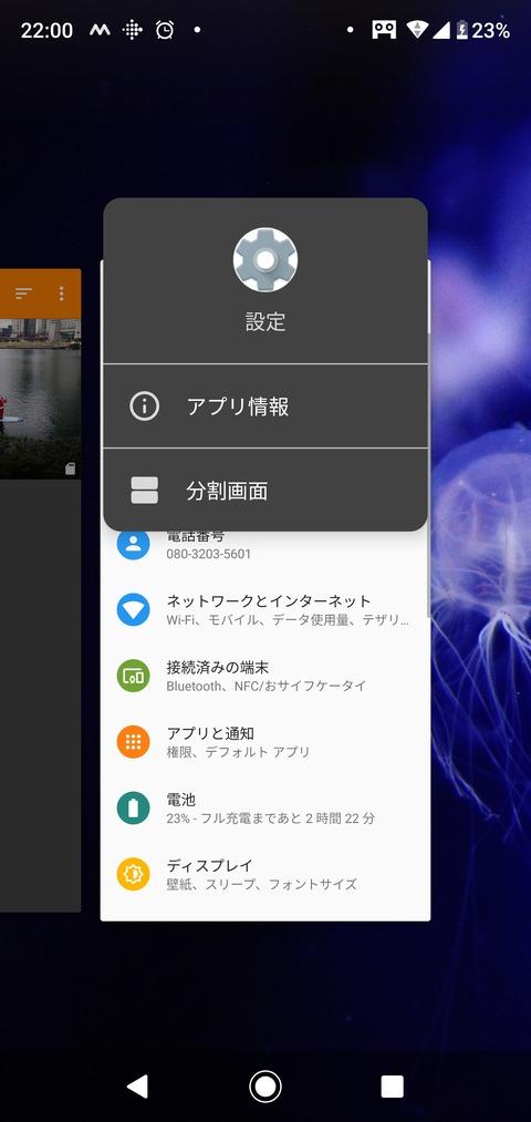 Screenshot_20181217-220019