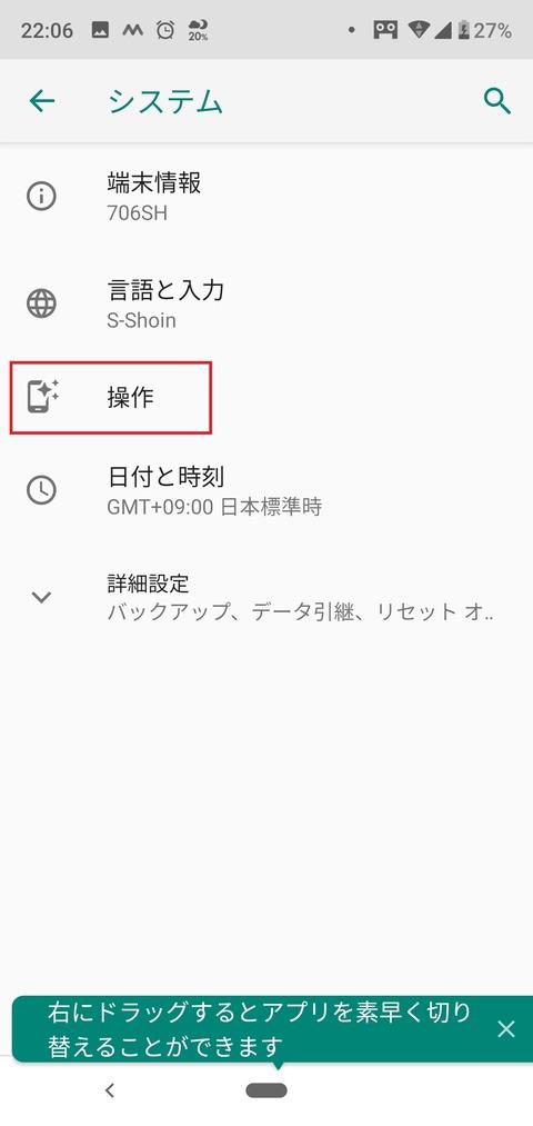 Screenshot_20181217-220618