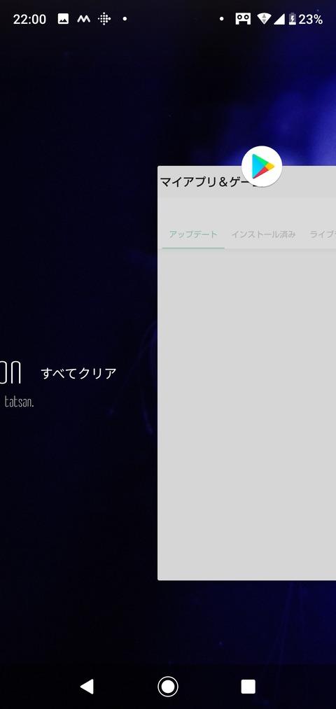 Screenshot_20181217-220036