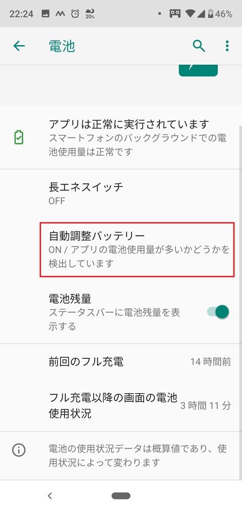 Screenshot_20181217-222436