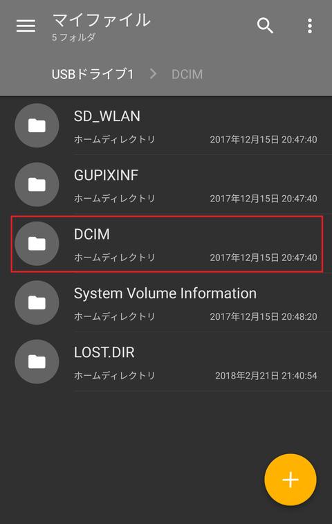 clip_now_20180221_214152
