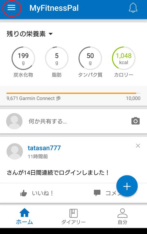 Screenshot_20181018-224259