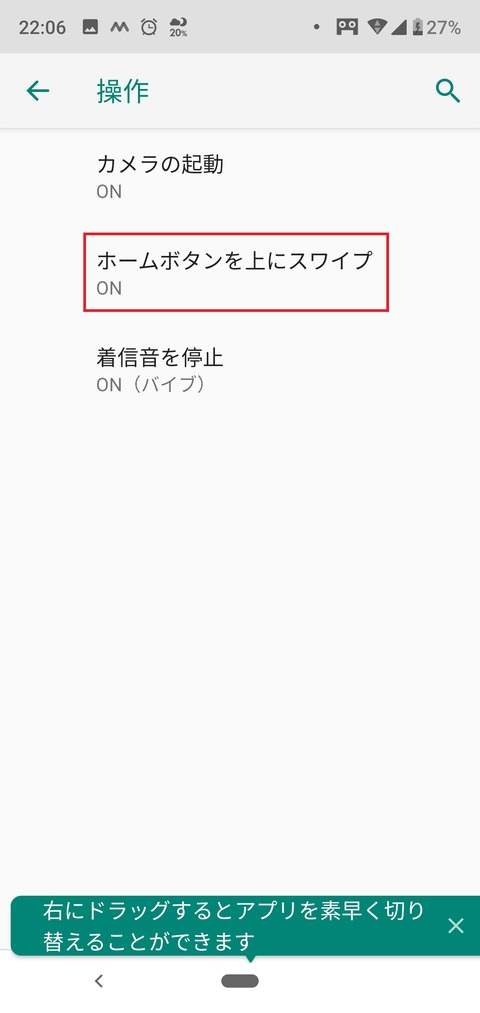 Screenshot_20181217-220610