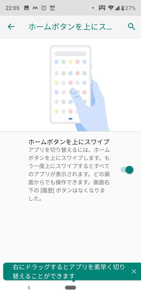 Screenshot_20181217-220600